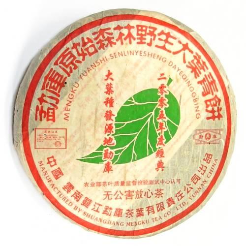 Da Xue Shan Pu erh Sauvage 2005